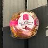 【いちごのルビーチョコケーキ】第4のチョコレートを使ったファミリーマート新作スイーツが遂に登場!さてそのお味は!?