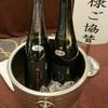 【発表!】さるあみが選ぶ6月のおすすめ。月間『印象的だった秋田の日本酒3選』
