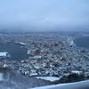 他県民が驚く函館の独特な風習【意外?!】