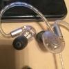 【レビュー】リケーブル Silver sonic レビュー UM Pro 50をバランス化しました。