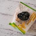 【乙部町】パッケージも可愛い!おとべ黒千石ざくざくショコラ