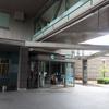 オープン直前!関市ビジネスサポートセンター(Seki-Biz、セキビズ)を訪問してきました。