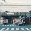 【鉄道施設系】 貨物線につくられた臨時駅 ナゴヤ球場正門前駅(愛知県・名古屋港線)