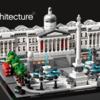 レゴ(LEGO) アーキテクチャー 2019年後半の新製品?!
