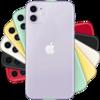 ahamo 値下げ 税込み2980円 20GB iPhone11格安に購入できます
