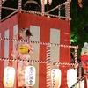 「第36回落合夏祭盆踊り大会」にハローキティとメルヘンのお姉さんが出演! イベントレポート