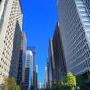 おしゃれなオフィスとショップが集結する「東京都千代田区丸の内」の転職情報