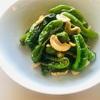 【簡単スパイシーなレシピ】ししとうとカシューナッツをガラムマサラで炒めるだけ!