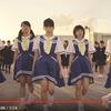 ロッカジャポニカ 「だけどユメ見る」MV なんで平瀬美里こんなエロいの?