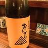 美和桜(みわさくら) 辛口純米  おにぎり