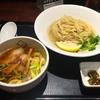 【今週のラーメン2166】 Ginger Noodle Spot 角栄 (東京・代々木) ツケメン