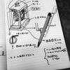 「レザークラフト」電動コバ磨き機の製作 フレーム編