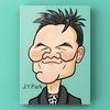 J.Y.Parkの似顔絵