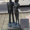 敦賀市と松本零士先生の宇宙戦艦ヤマト