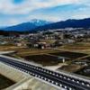 岐阜県中津川市 市道坂本290号線が完成