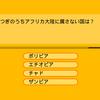 そうだ、UE4でQUIZゲームを作ろう《おまけ編》時間制限をつける