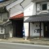 酒蔵:舞姫 (長野県 上諏訪)