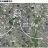 堺市政・原山公園再整備運営事業にみる「古い政治」と「新しい政治」の定義