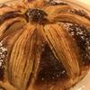ドイツのりんごケーキ アップルクーヘン