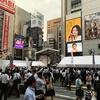 新橋駅前で日本酒……