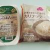 低糖質商品レビュー:31 トップバリューのお米のかわりに食べるカリフラワー
