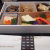 【搭乗記】JALビジネスクラス フランクフルト-成田 JL0408