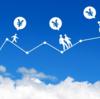 【シンプル家計簿】とても簡単!お金も手間もかけない家計管理法