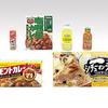 9月の株主優待  ハウス食品グループ本社 (2017年)