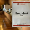 RubyKaigi 2019にメドレーがBreakfast Sponsorとして参加しました