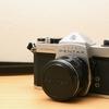 【実機レビュー】ASAHI PENTAX SPレビュー!ペンタックスを知らしめた昭和の名カメラ!