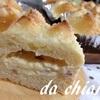 クランベリーとクリームチーズのコラボパン~3つのタイプ
