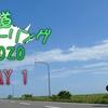 CBR650R 北海道 盆 ツーリング 2020 DAY1