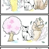 『ほら、ここにも猫』・第183話 「桃色に変化の術」