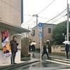 東京 私立高校授業料実質無料化 910万円未満まで拡大