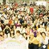 東京第44回心と体が喜ぶ癒しフェスティバル無事終了致しました^^