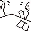 【おすすめ本34】人に好かれる話し方 和田裕美 【話す事の基礎づくりから始まる本】