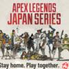 【結果速報!】Apex Legends Japan Community League 2020 決勝ラウンド