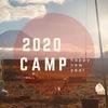 『2020年 初キャンプ』