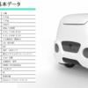 配送ロボットがあなたの未来の同僚に!ーインターン生が迫るその魅力ー<vol.7 配送ロボットYAPEについて>