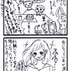 【子育て漫画】母は強しなんて嘘!?産む前と比べて不自由になったこと(29)