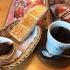鍛冶ヶ谷の「コメダ珈琲店 横浜鍛冶ヶ谷店」でモーニング