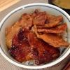 北海道の郷土料理*家庭で簡単につくる十勝帯広名物「豚丼」レシピ♪おいしくつくるコツも。