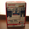 【eo光】BUFFALO 無線LAN中継機 11ac/n/g/b 866+300]Mbps エアステーション ハイパワーWEX-1166DHP を買いました・感想レビュー(eo光無線ルーター 中継器)