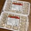 楽天マラソン向け!?リピート申し込み!ふるさと納税で福岡県新宮町から『博多一口餃子80個』が届きました!