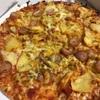 今日のお昼は、またpizza…
