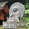 探せ‼︎ 剣山にある弘法大師が刻んだ法華経一字一石の塚