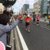 【その③】大阪マラソンの応援
