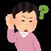 【不妊治療】無月経から妊娠!~多嚢胞性卵巣と高プロラクチン~その②