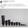 【250話・FUJIFILM】X100Vが欲しい!!