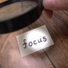 焦点を当てるのは現実?思考?